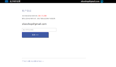 oluxshop - china domains scama page