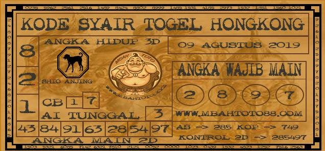 Syair Hongkong HK – FORUM SYAIR TOGEL OMIFRAME