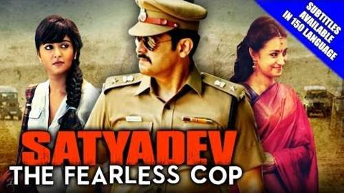 Satyadev The Fearless Cop 2016 Hindi Dubbed HDRip 999MB 720p