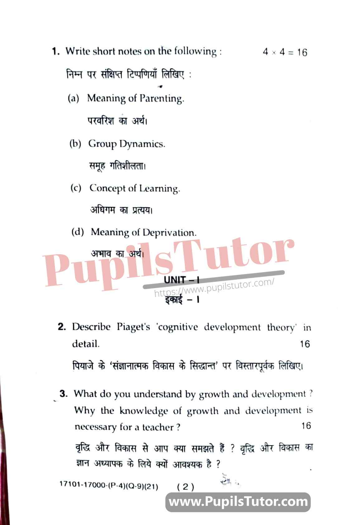 KUK (Kurukshetra University, Haryana) Childhood And Growing Up Question Paper 2021 For B.Ed 1st And 2nd Year And All The 4 Semesters In English And Hindi Medium Free Download PDF - Page 2 - www.pupilstutor.com