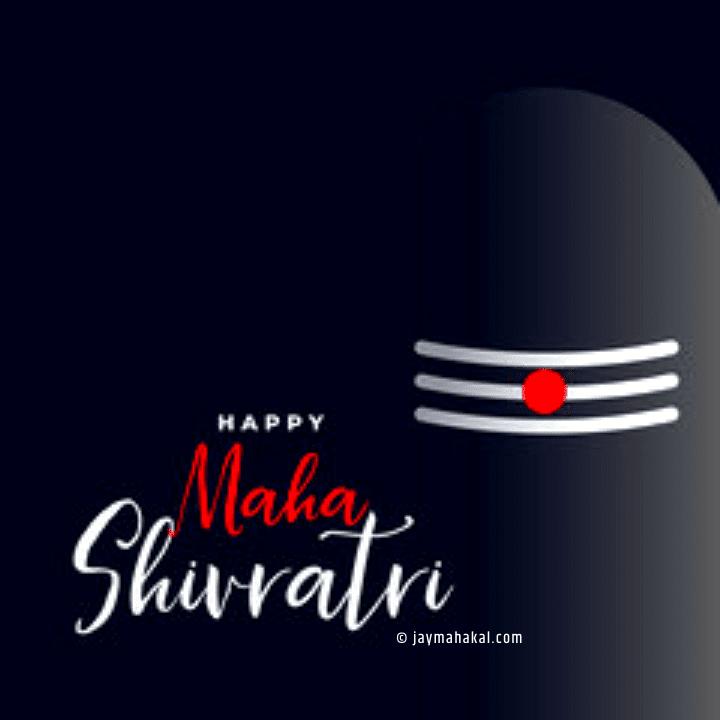 maha shivaratri 2020 images hd download