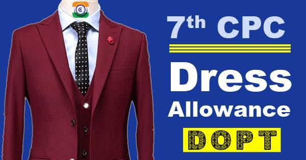 7thCPC-Dress-Allowance-DoPT