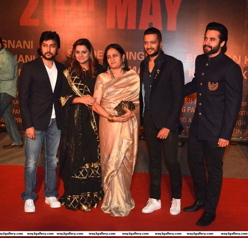 Riteish Deshmukh along with his brother sisterinlaw mother and actorproducer Jackky Bhagnani arrive for the premiere of Sarbjit