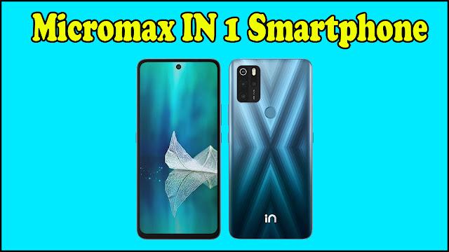 Micromax IN 1 के बारे में पूरी जानकारी हिंदी में | Micromax IN 1 Mobile Full Specification