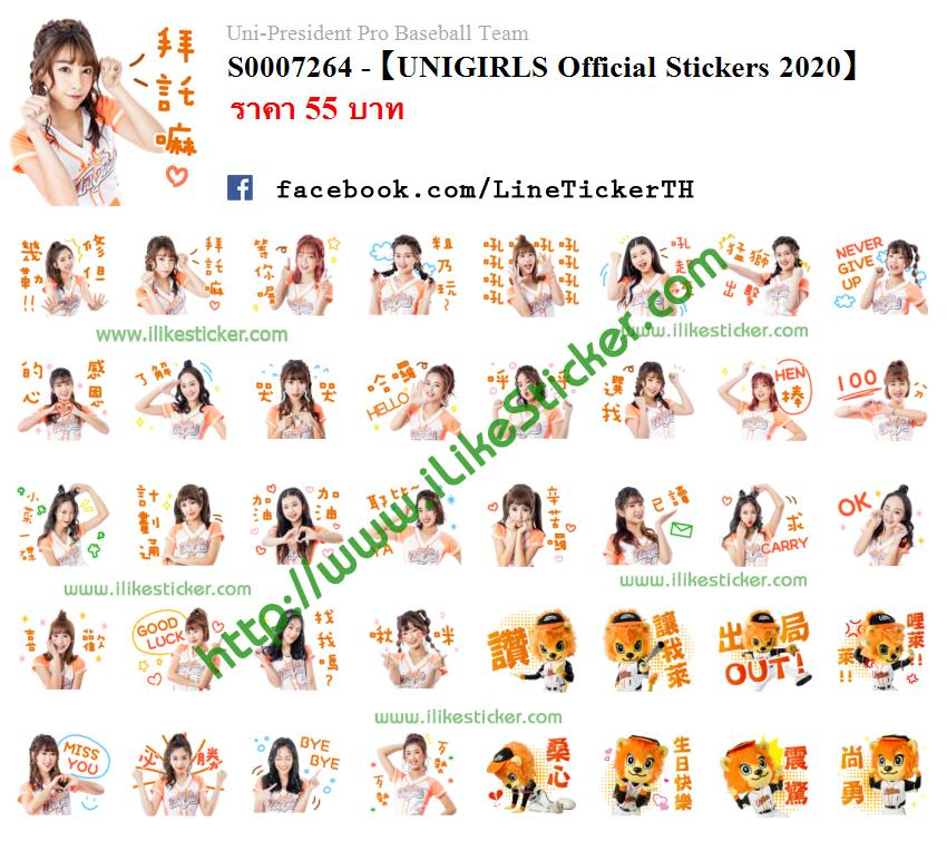 【UNIGIRLS Official Stickers 2020】