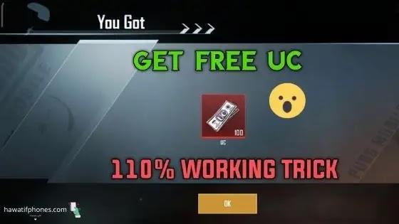 خدعة Pubg Mobile UC المجانية للحصول على UC مجاني في Pubg Mobile 2021