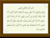 Surat At-Tin ( 095 ), Terjemah dan Tafsir Jalalayn