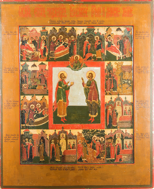 The Meaning of Colors in Orthodox Iconography