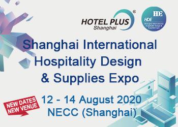 HDE HotelPlus 2020