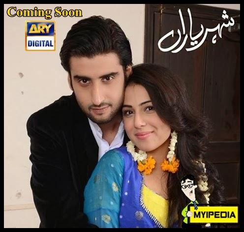 Fariha drama episode 11 dailymotion : Rajesh khanna movie