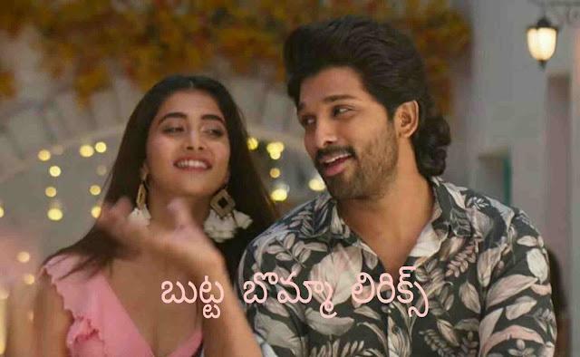 Butta Bomma Lyrics - Arman Malik Ala Vaikuntapuramloo Butta Bomma Lyrics In Telugu