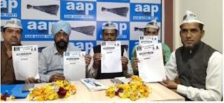 निगम चुनाव के लिए आम आदमी पार्टी ने कहा, हर वार्ड का बनेगा घोषणा पत्र