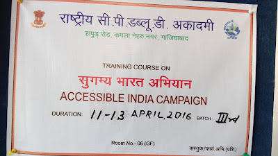 Picture of the Banner posted out the Classroom of Basic Access Auditor Training under Accessible India Campaign