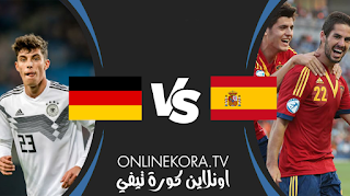 مشاهدة مباراة إسبانيا وألمانيا بث مباشر اليوم 17-11-2020  في دوري أمم أوروبا