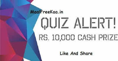 Quiz Time Win Cash