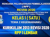 RPP 1 Lembar Kelas 1 Tema 2 SD/MI Kurikulum 2013 Revisi 2020 Tahun Pelajaran 2020 - 2021
