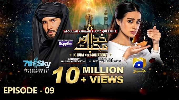 Khuda Aur Mohabbat - Season 3 Episode 09  harpal geo drama World Entertainment- Pakistan entertainmet
