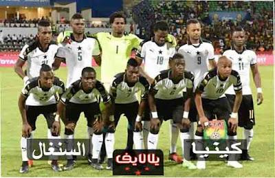 مشاهدة مباراة كينيا والسنغال