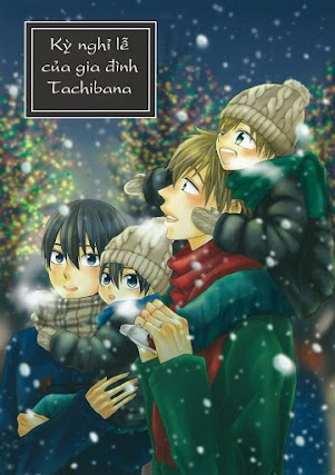 [Free! Doujinshi] The Tachibana Family'S Holiday