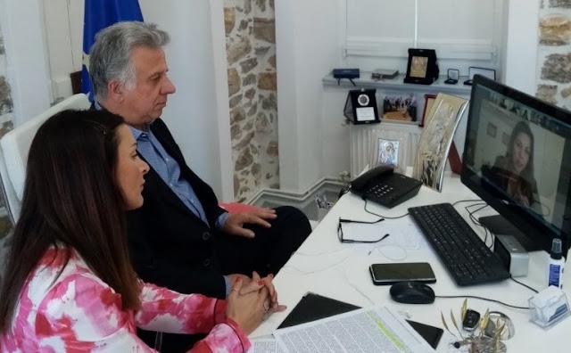Τηλεδιάσκεψη με την Υφυπουργό Τουρισμού Σοφία Ζαχαράκη