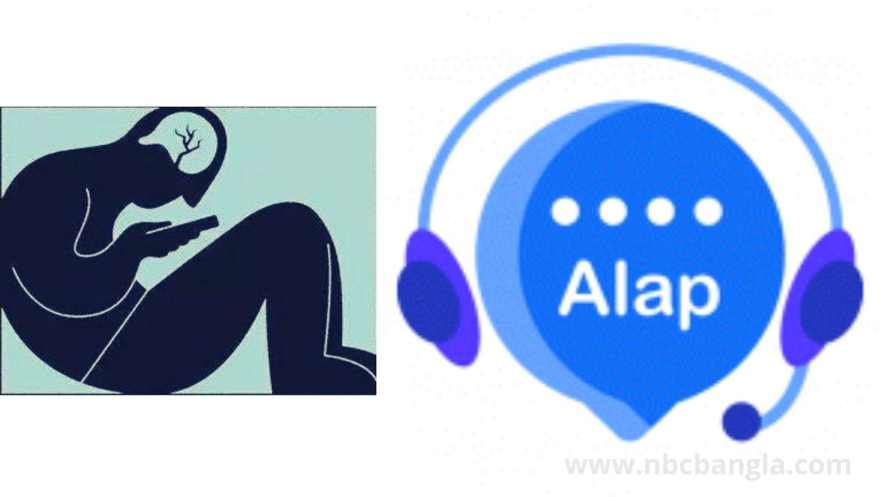 alap app btcl, alap apk,আলাপ অ্যাপ বিটিসিএল, আলাপ apk, আলাপ বিটিসিএল, আলাপ বিটিসিএল এপিপি ডাউনলোড, আলাপ স্মার্ট কলিং অ্যাপ্লিকেশন ডাউনলোড, আলাপ স্মার্ট কলিং অ্যাপ, আলাপ বিটিসিএল, আলাপ অ্যাপ ডাউনলোড, alaap btcl, alaap btcl apk download, alaap smart calling app download, alap smart calling app, alap btcl, alaap app download,How to talk at such a low rate in the talk app? ,www.nbcbangla.com,msn,BBC,NBC,BBC NEWS,