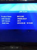 احدث سوفت سكاى لاين SKYLine HD 777i  مع الشرح كامل للجهاز