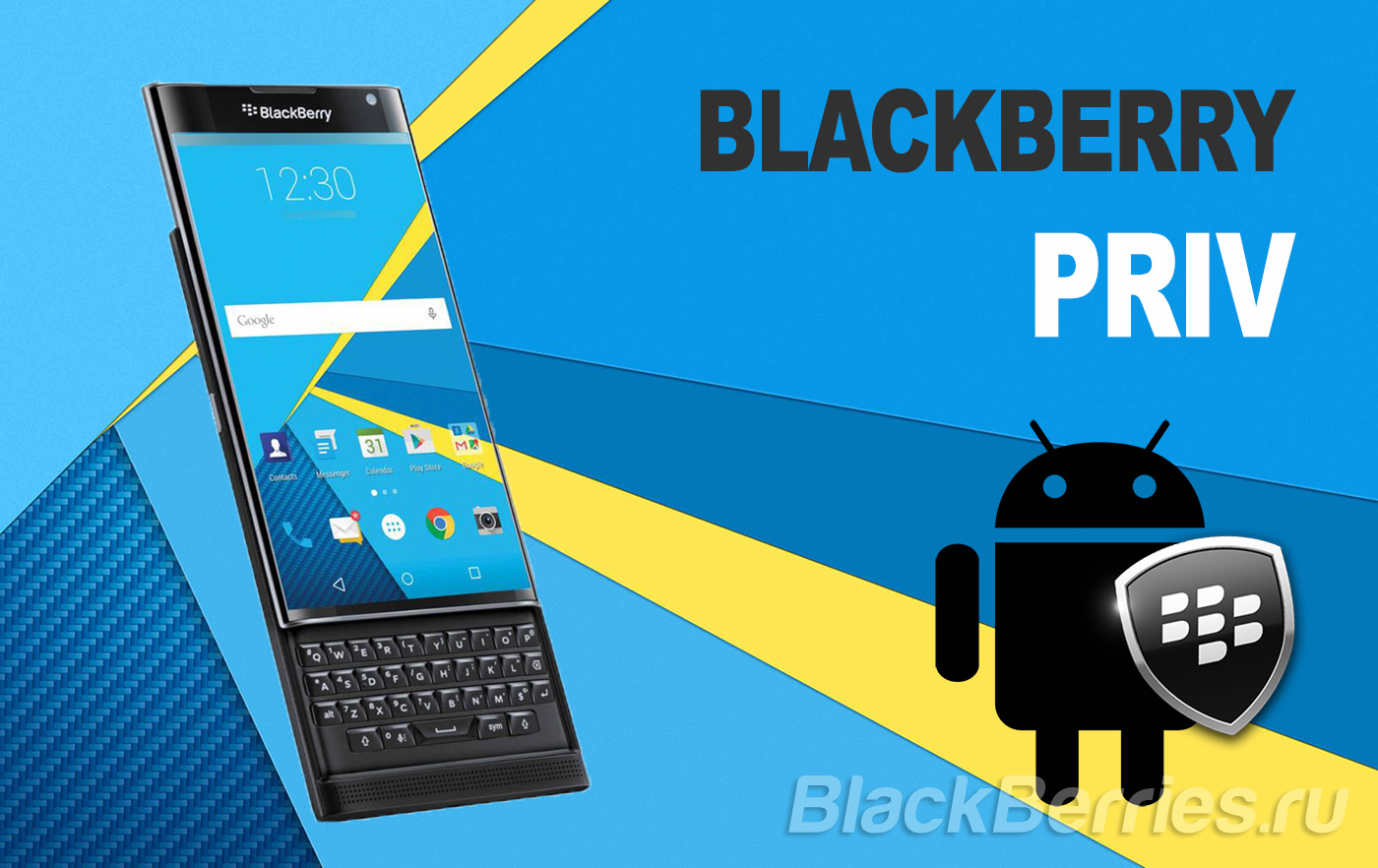 WinPhone Data Transfer: Blackberry Android Phones Listed