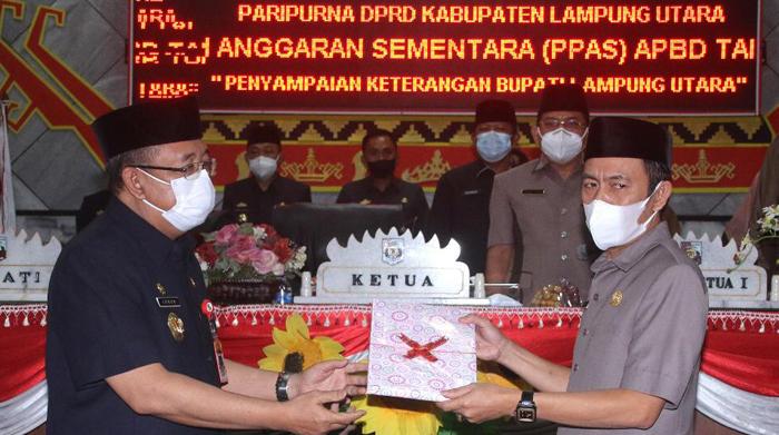 DPRD Lampura Gelar Sidang Penyampaian RKUA-PPAS TA 2022, Alasan Pendemi Ditiadakan PUF