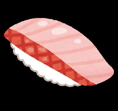 金目鯛のお寿司のイラスト