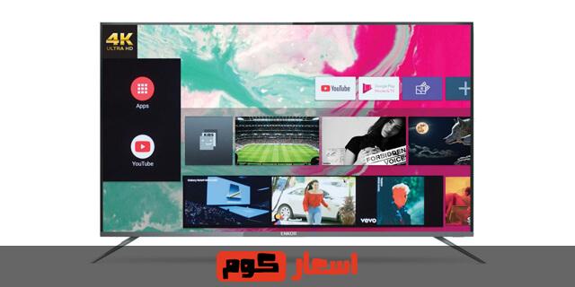 اسعار شاشات 4k في السعودية 2020