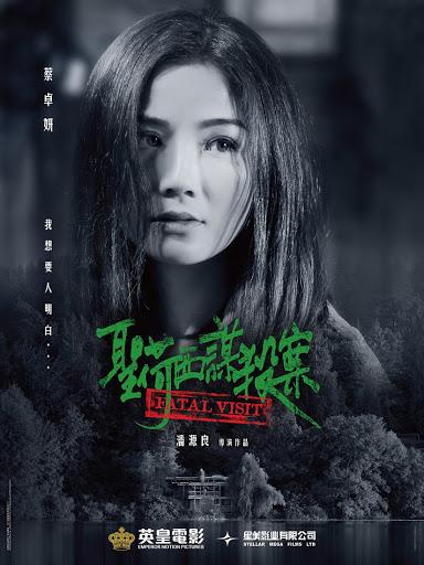 Sinopsis Film Hong Kong Fatal Visit (2020)