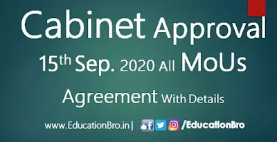 Cabinet Approval 15th September 2020 All MoU and Agreements with Details