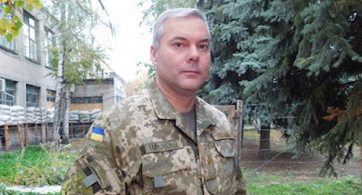 Командующим объединенных сил на Донбассе назначен генерал Наев