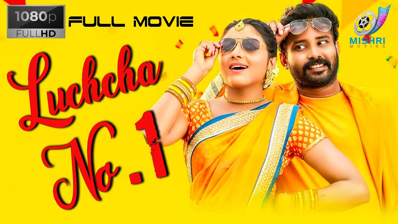 Luchcha No 1 2020 Hindi Dubbed WEBRip 480p 300Mb x264