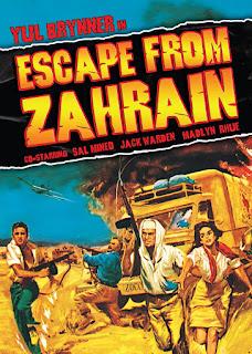 Yul Brynner in Escape From Zahrain แหกค่ายนรก ซาห์เรน