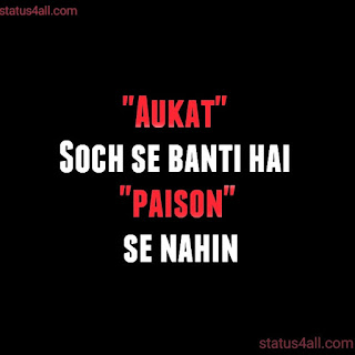 Best of Aukat Quotes For Whatsapp and Facebook - status4all