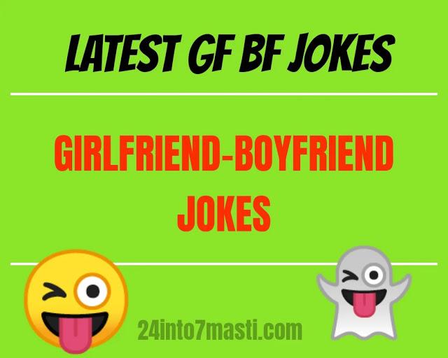 GF BF Joke in Hindi | Bf jokes, Gf jokes | 24into7masti.com