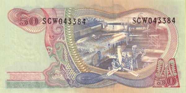 50 rupiah 1968 belakang