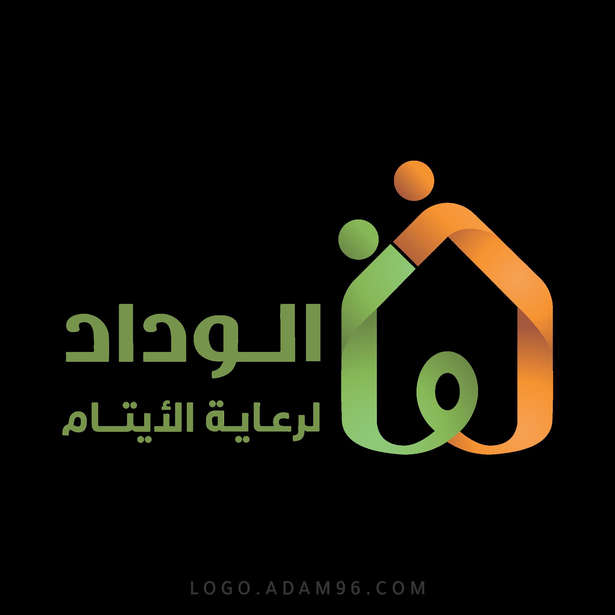 تحميل شعار جمعية الوداد لرعاية الايتام الرسمي لوجو عالي الجودة بصيغة PNG