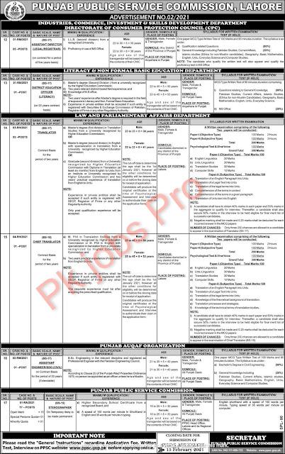 Punjab Public Service Commission jobs