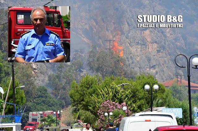 Ευχαριστίες από τον Διοικητή της Πυροσβεστικής Ναυπλίου
