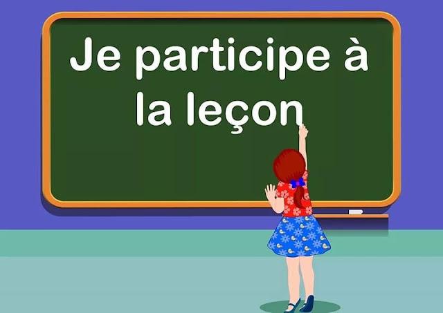 النظام الداخلي للقسم بالفرنسية