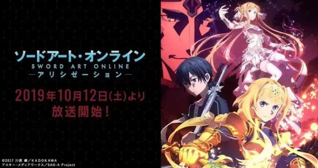 LiSA akan mengisi Lagu Tema Penutup untuk Sword Art Online: Alicization - War of Underworld
