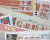 二○二○年媒體報導有關新疆、內外蒙古及西藏消息評析(二)