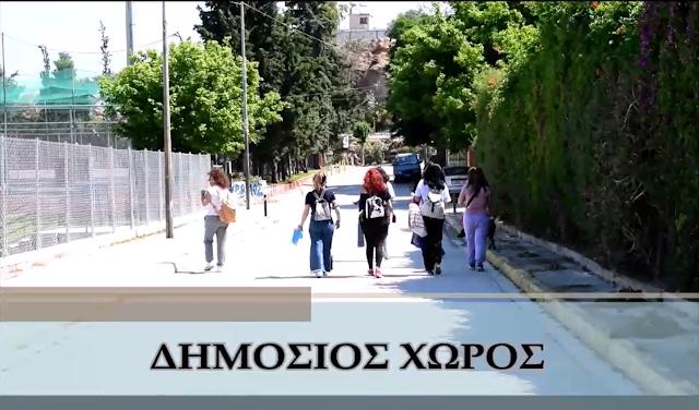Θέατρο Βράχων: Δήμοσιος Χώρος - Βίντεο από Θεατρική ομάδα BLENDER του δήμου Βύρωνα