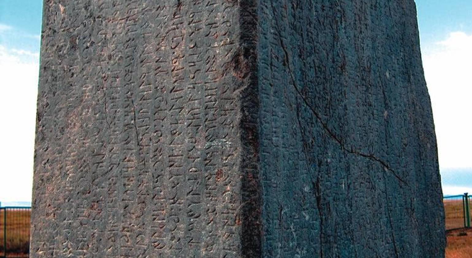 Orhun Yazıtları - Kültiğin Yazıtı güney ve doğu yüzünde Göktürkçe yazılar