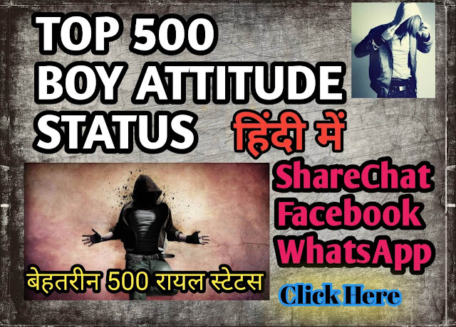 Attitude Status For Facebook and Whatsapp