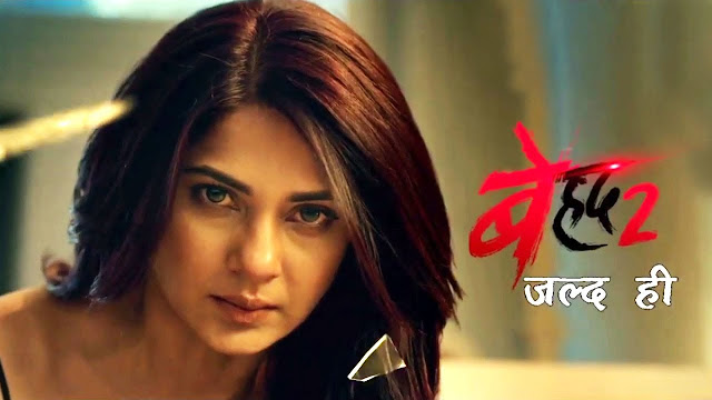 Maya turns more deadly to revenge for love history to repeat in Beyhadh 2
