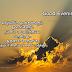 Good Evening Kavithai In Tamil | Tamil Kavithai