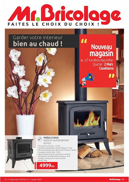 catalogue mr bricolage maroc decembre 2018 janvier 2019